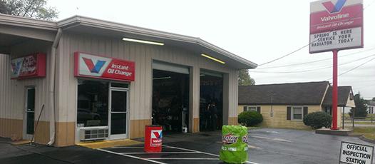 Roanoke Rapids Store Photo