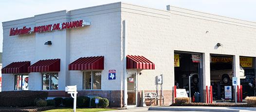 Flower Mound Store Photo