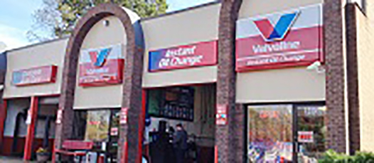 Fairfax Vioc Store Photo