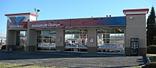 Salem Vioc Store Photo