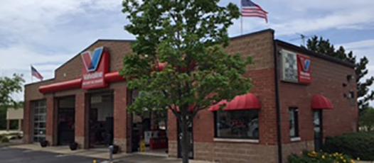 Batavia Store Photo