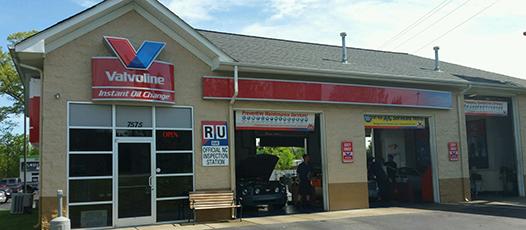 Denver Store Photo