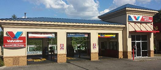 Metro West Store Photo